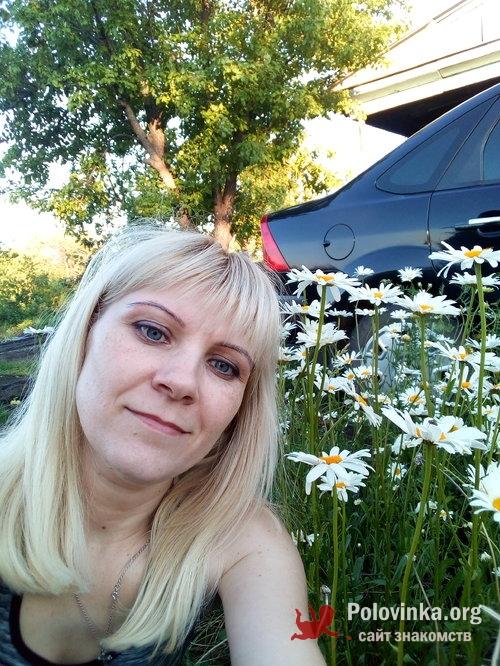 Знакомства В Троицке Московской Области Без Регистрации С Номерами